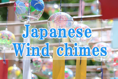 japanese,wind,chimes