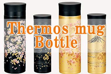 thermosbnrs,Bottle