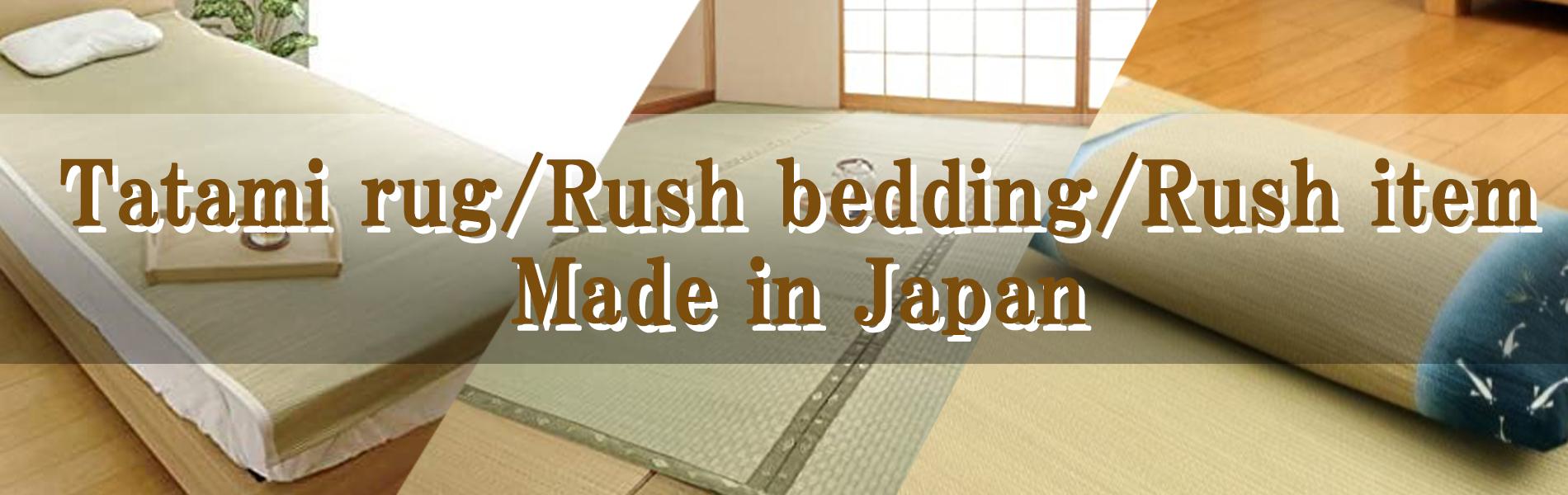 Tatami rug / Rush bedding / Rush item made in Japan
