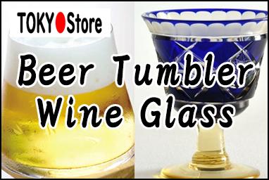 beerglass,wineglass