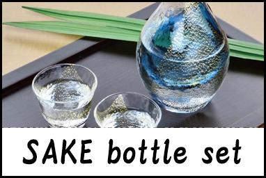 sakebottle