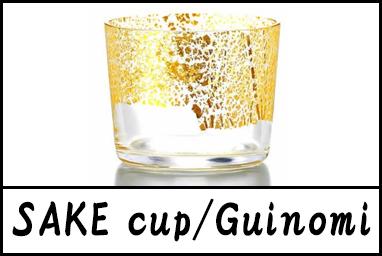 sakecup