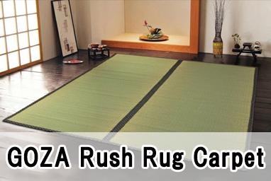 gozarushrugcarpet