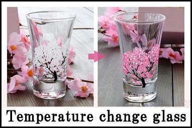 temperature change glass