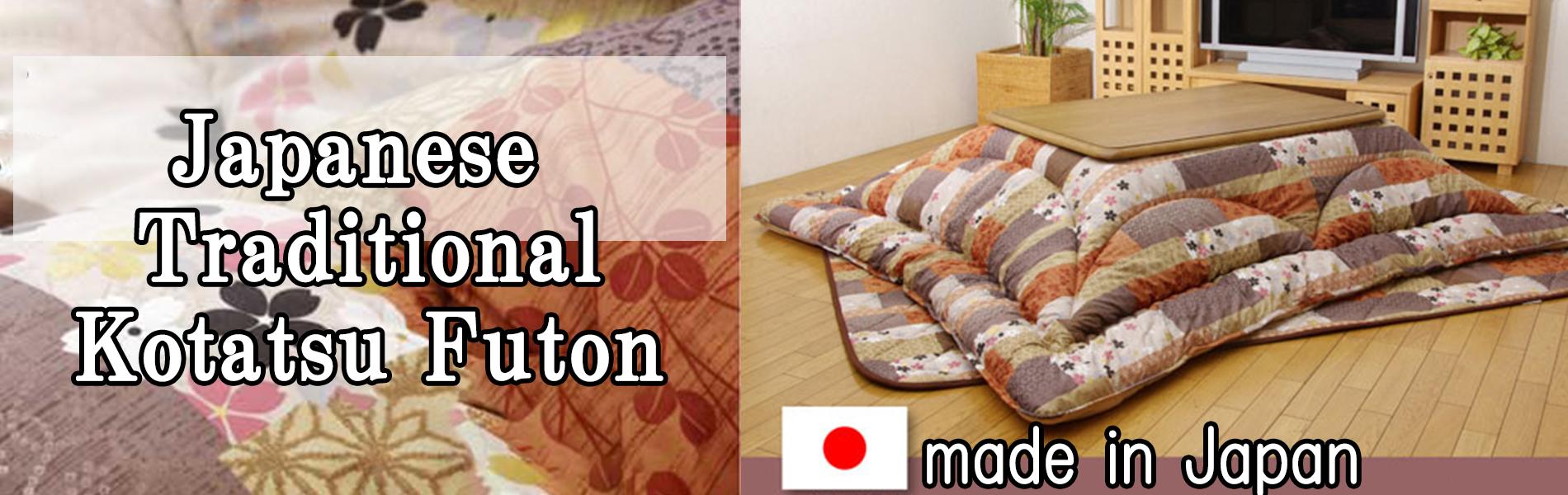 KotatsuFuton